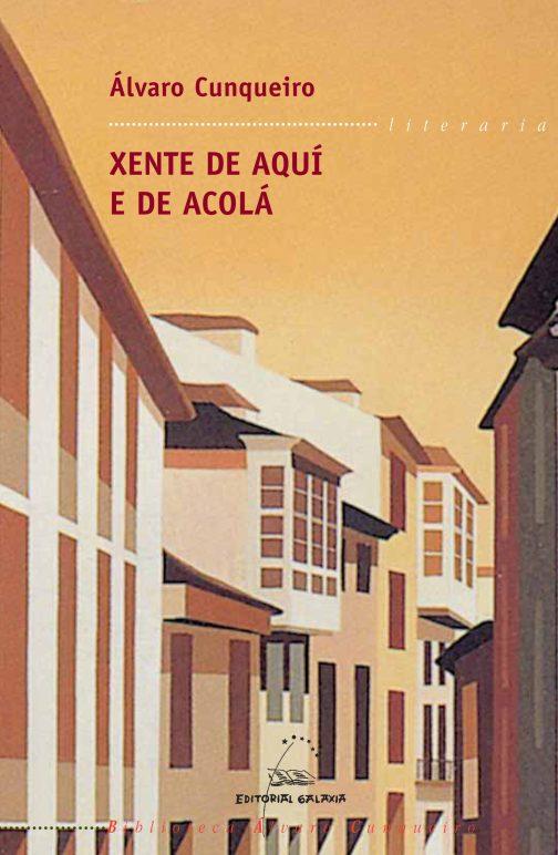 CUNQUEIRO